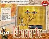 Electrical Science Fair Projects Photos