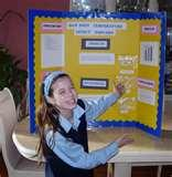 Images of Science Fair Projects For